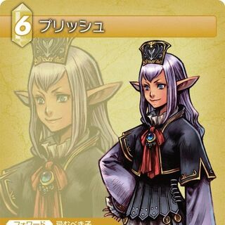 Trading card depicting Prishe's <i>Dissidia</i> artwork.