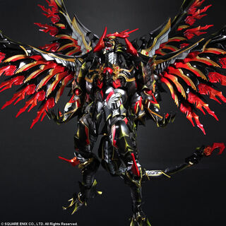 FINAL FANTASY VARIANT Play Arts Kai Bahamut.