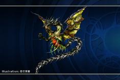 FFLTnS Shinryu Artwork