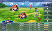 FFV iOS Banish