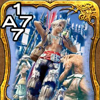 Vaan from <i>Final Fantasy XII</i>