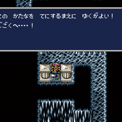 The japanese dungeon image for <i>Lunar Subterrane, Part 3</i> in <i>Final Fantasy Record Keeper</i>.