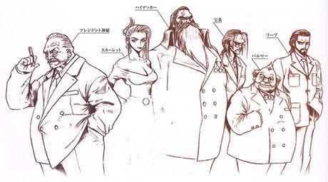 Shin-Ra Executives Artwork.jpg