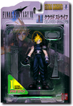 FFVII-Extra-Knights-Cloud