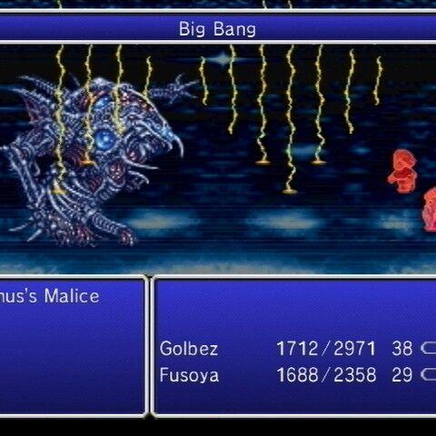 Big Bang (Wii).