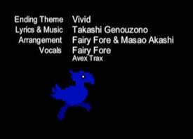 FFU Ending Theme - VIVID