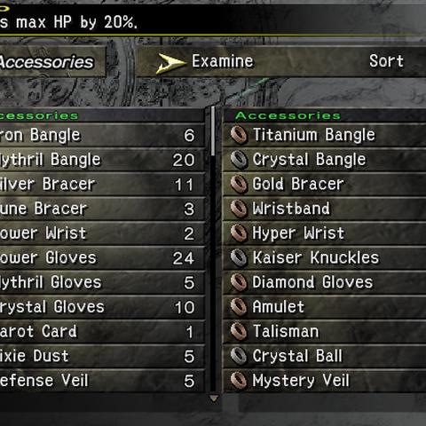 The Accessories menu (PS2).