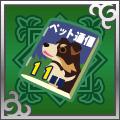 FFAB Pet Pals Vol 11