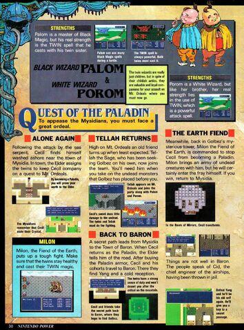 File:NP USFF2 08 Page 07.jpg