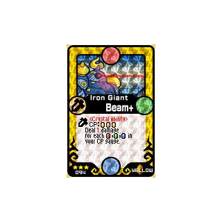 094 Beam+