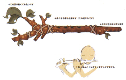 File:FairyFlute.png