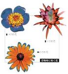 Magus-Sisters'-Flowers