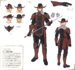Red Mage Concept