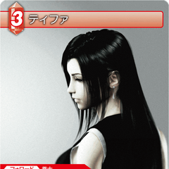 Trading card of Tifa from <i>Final Fantasy VII: Advent Children Complete</i>.