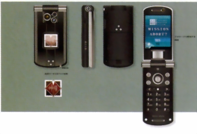 File:CC Mobile.jpg