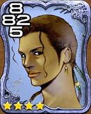 174c Kiros
