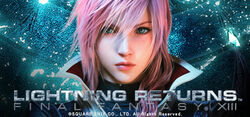 LRFFXIII Steam Thumb