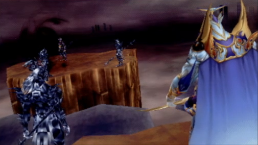 File:KainExdeathDissidia012.PNG