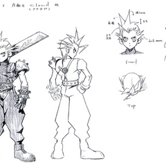 Early Cloud concept.