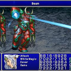 Beam (PSP).