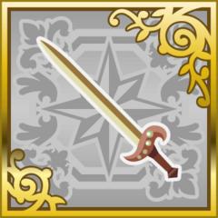 Rune Blade (SR).