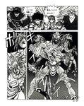 FFIII Manga Shiva(?)