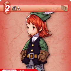 Trading card of Refia as a Ranger.