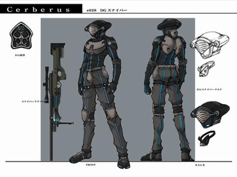 File:DG Sniper Artwork.png