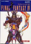 FFIV Setting Data Book