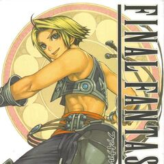 Vaan on the cover of the manga adaptation Volume 2.