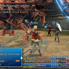 The party can use Reverse to take no damage from Yiazmat's attacks.