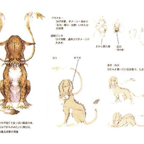 Concept art of Coeurl.