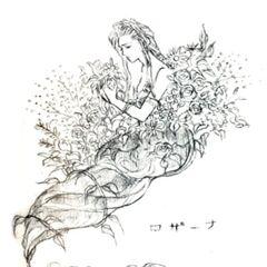 Vilia (Nomura has named it Rosanna).