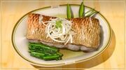 Anointed Allural Sea Bass