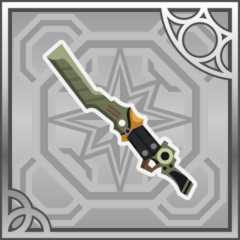 Edged Carbine (R).