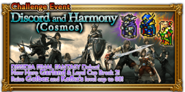 Cosmos (Global)