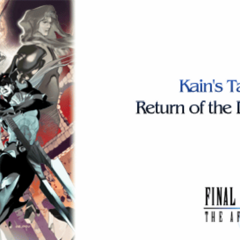 Kain's Tale screen (PSP).