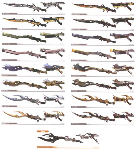 File:Lightning Gunblades.png