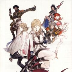 Promotional artwork of the cast of <i><a href=