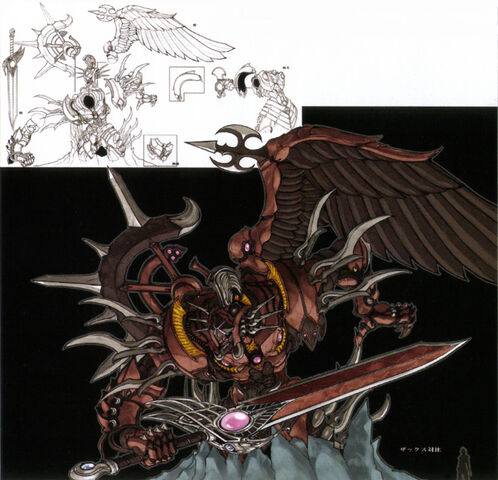 File:Genesis Avatar Concept Art.jpg