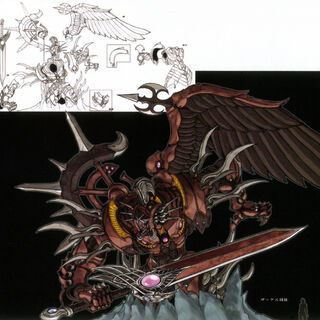Genesis Avatar artwork.