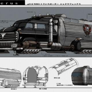 WRO Shadowfox concept art.