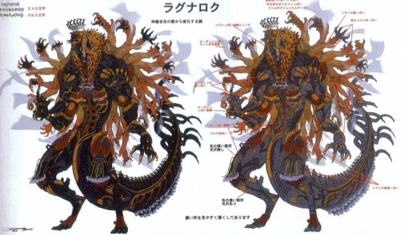 Fantasy Art Ragnarok