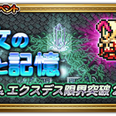 Japanese event banner for The Princess and the Pirate.