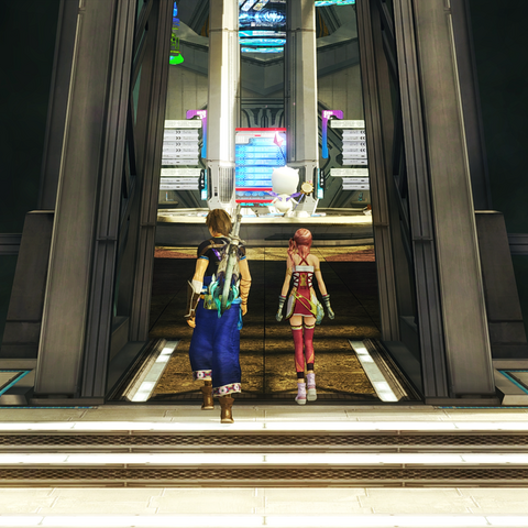 The entrance to the Academia Research Facility (4XX AF).