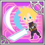 FFAB Blade Beam - Cloud R