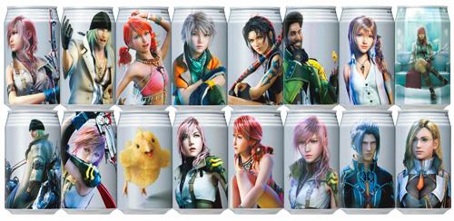 File:Elixir cans.jpg