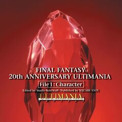 20th Anniversary Ultimania - File 1 cover.