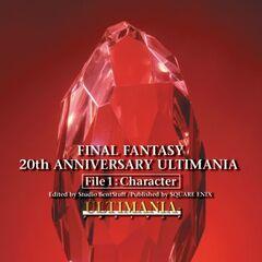 20th Anniversary Ultimania - File 1 cover.