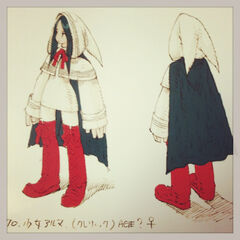 Alma as a White Mage before being made Ramza's sister.